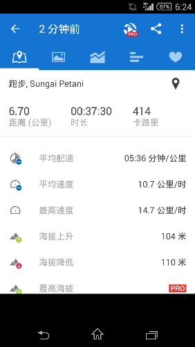 Screenshot_2015-03-08-18-24-56.png