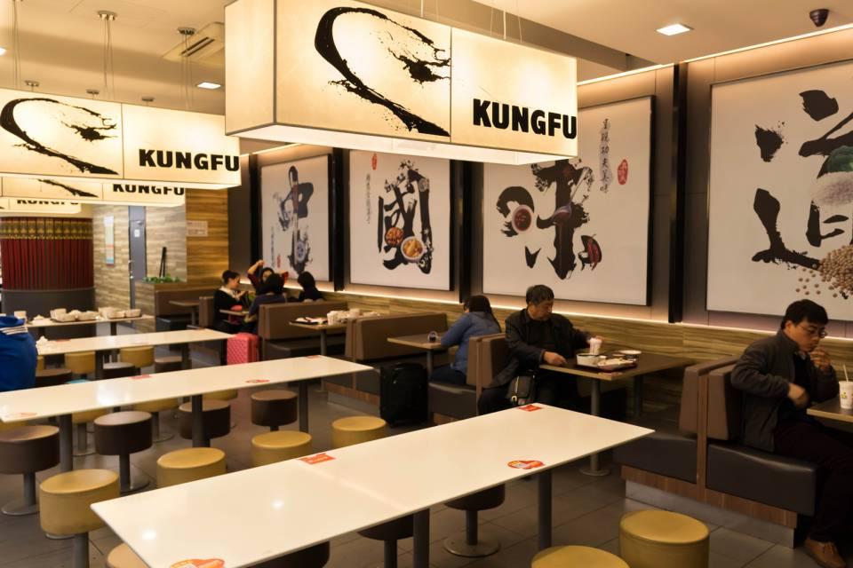 杭州机场餐厅