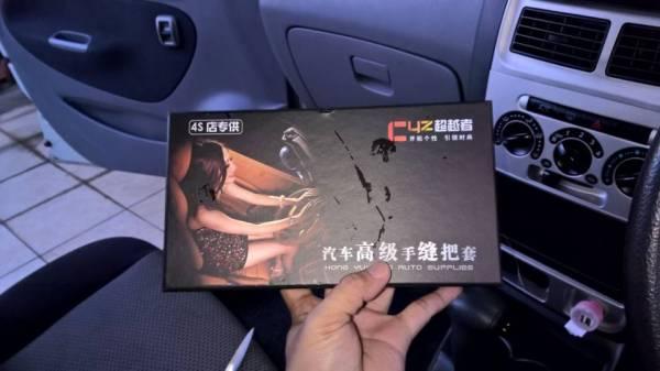 劳动节 DIY Steering 包包看