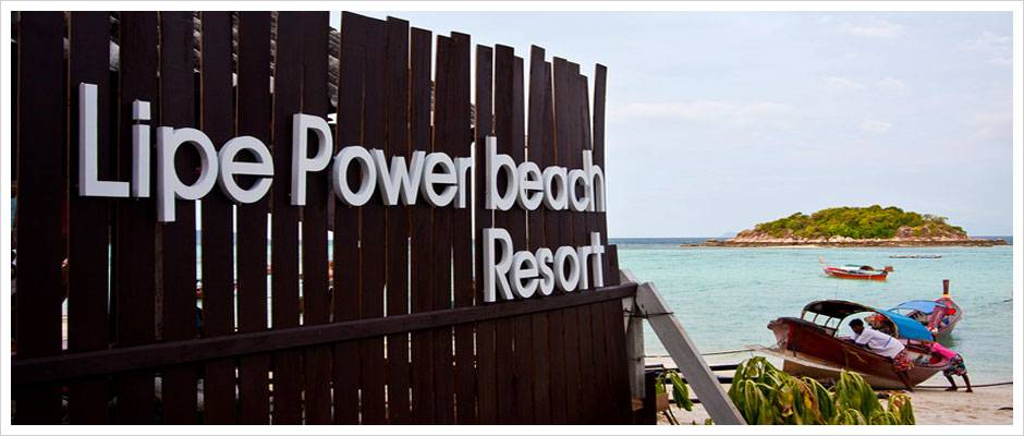 Lipe-Power-Beach-Resort-6.jpg