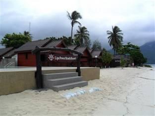 Lipe_Power_Beach_Resort.jpg