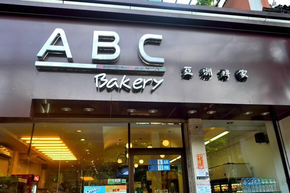 ABC_Bakery