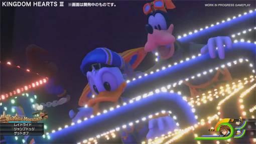 kingdom-hearts-iii-gameplay-donald-goofy.jpg
