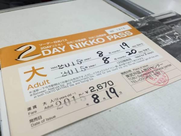 2 day pass