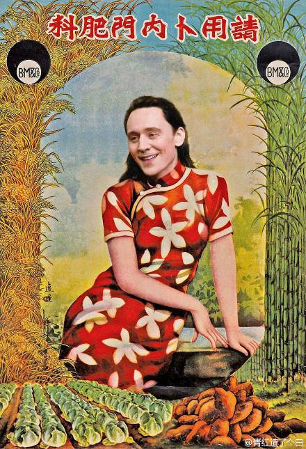 adaymag-benedict-cumberbatch-tom-hiddleston-07.jpg