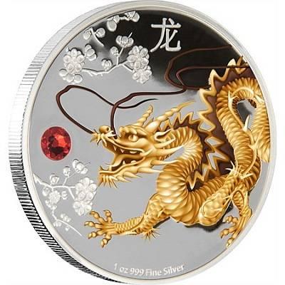 FengShui Dragon (1).jpg