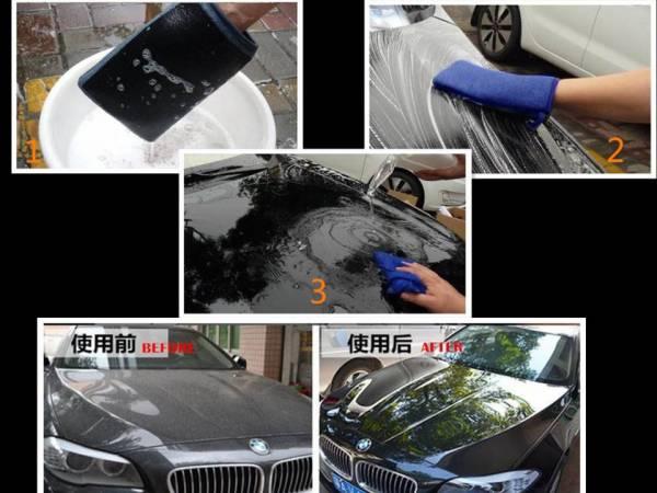 汽车打蜡很简单,不靠器材也能办到!