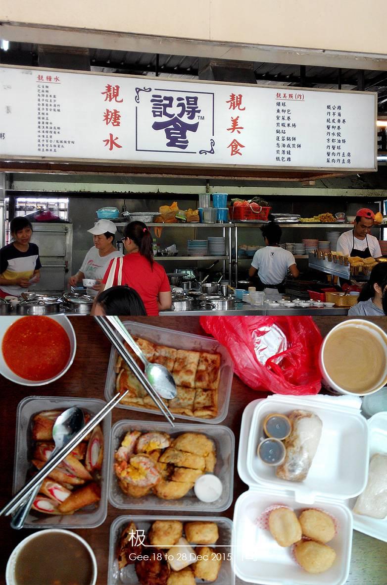 在甲洞Kepong。很值得好吃。