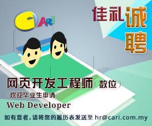 CARI recruitment_5.jpg