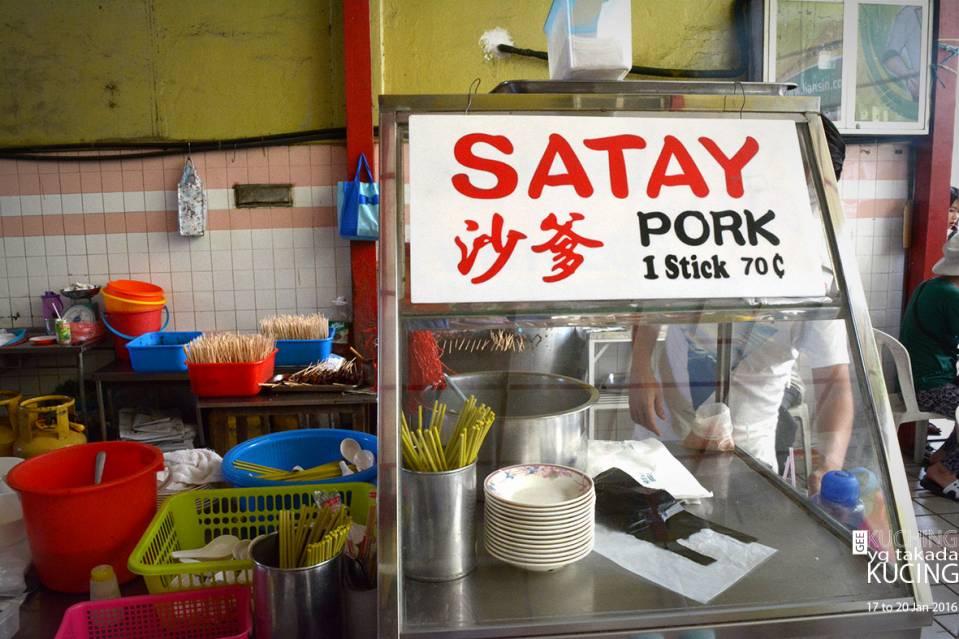 我不喜吃猪肉的都说好吃!