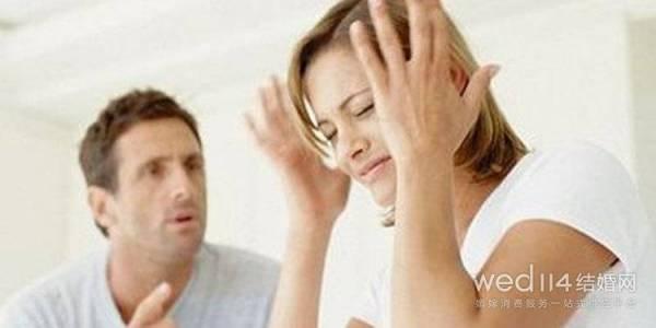 婚前焦虑症怎么治疗?