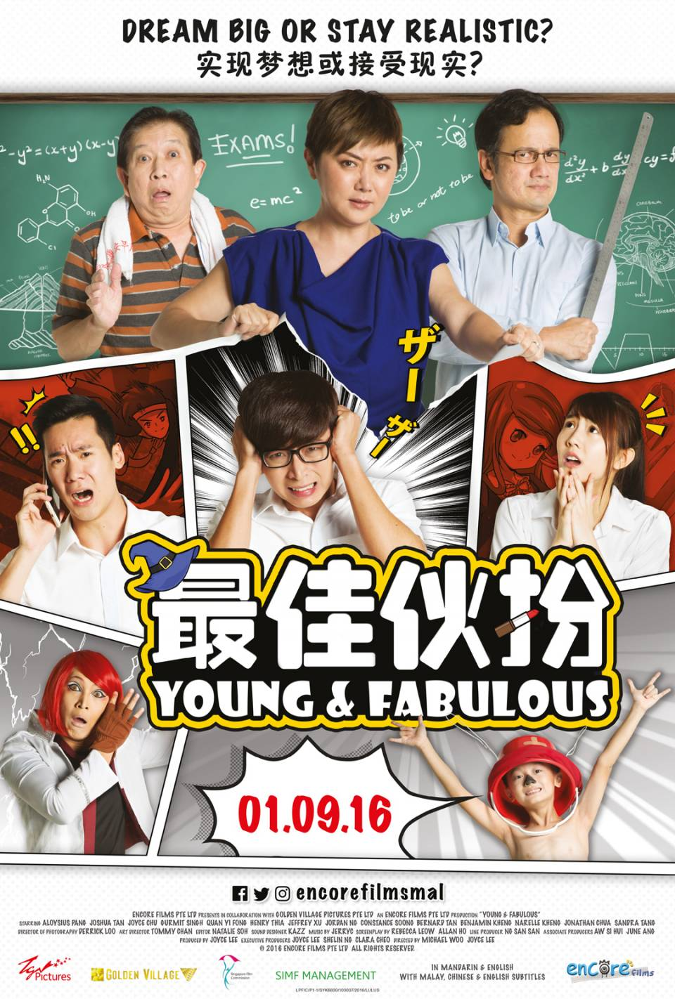 Y&F_Poster27x40.jpg