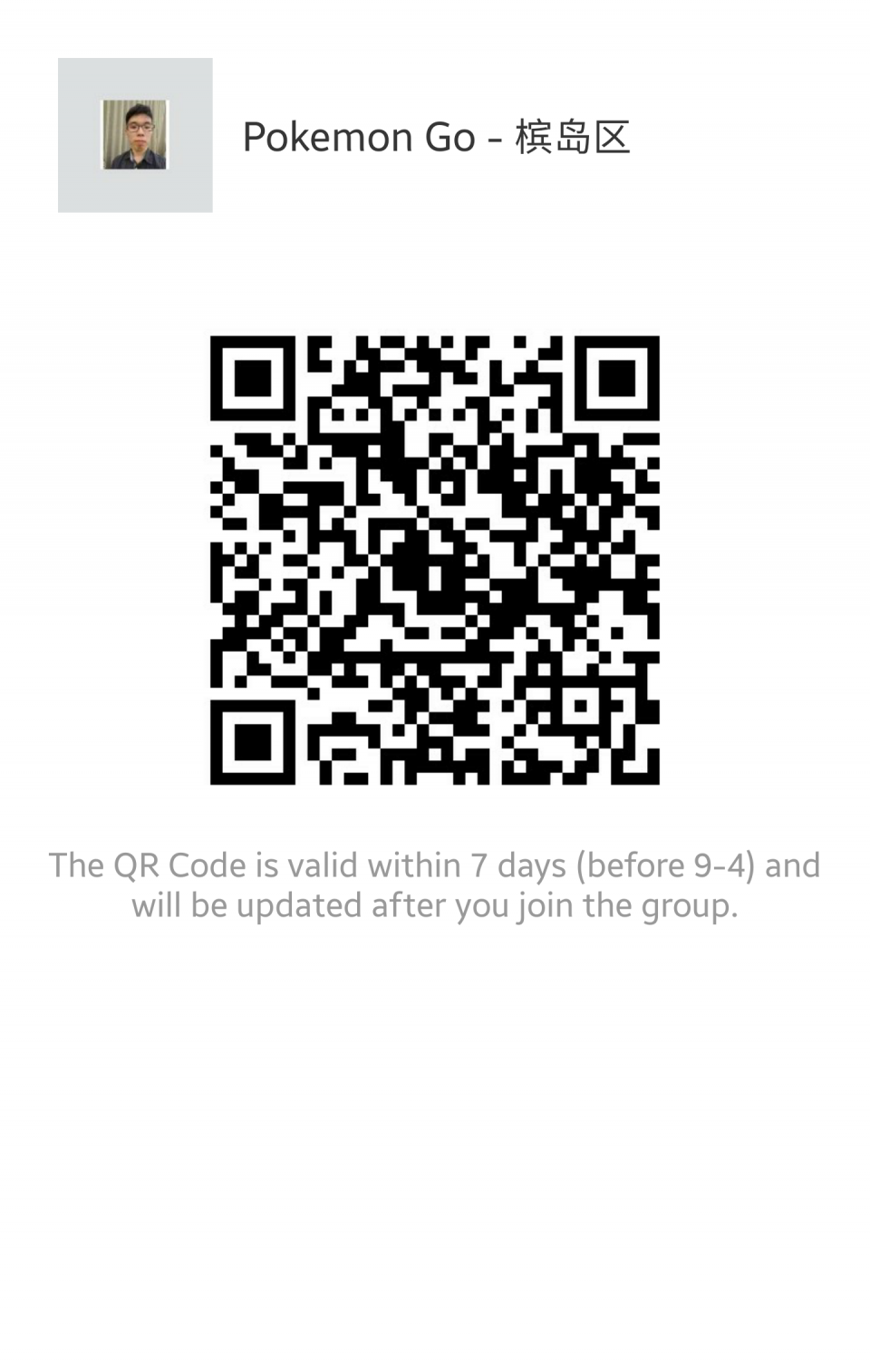 mmqrcode1472375566937.png
