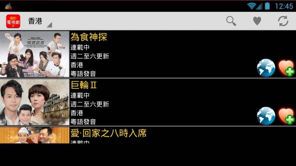 免费看点播-中港台日韩剧,电影(便宜付款3 in 1 app-有啊嫂台