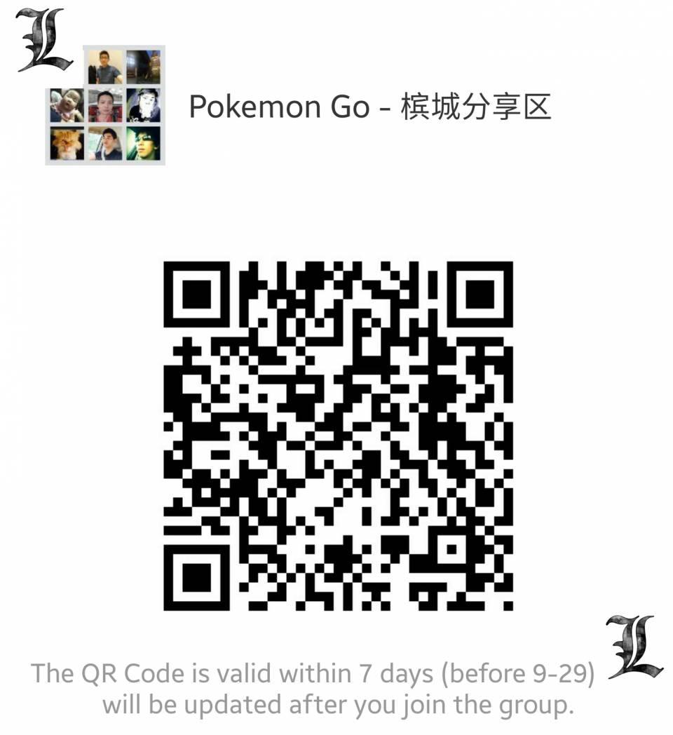 QR Code (Lastest 22-09).jpg