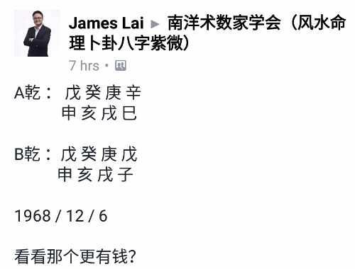 Screenshot_2016-12-29-17-50-46-987.jpeg