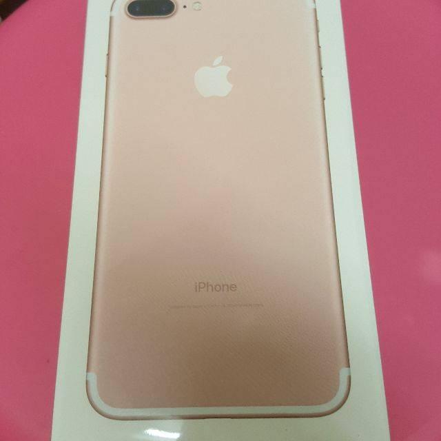 apple_iphone_7_plus_128gb_rose_gold_1486473538_4f0008b6.jpg