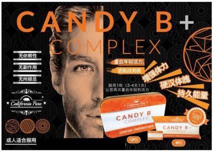 Candy B+