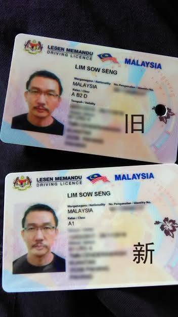 OKU license.jpg