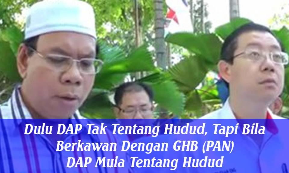 DAP  Hudud,.jpg