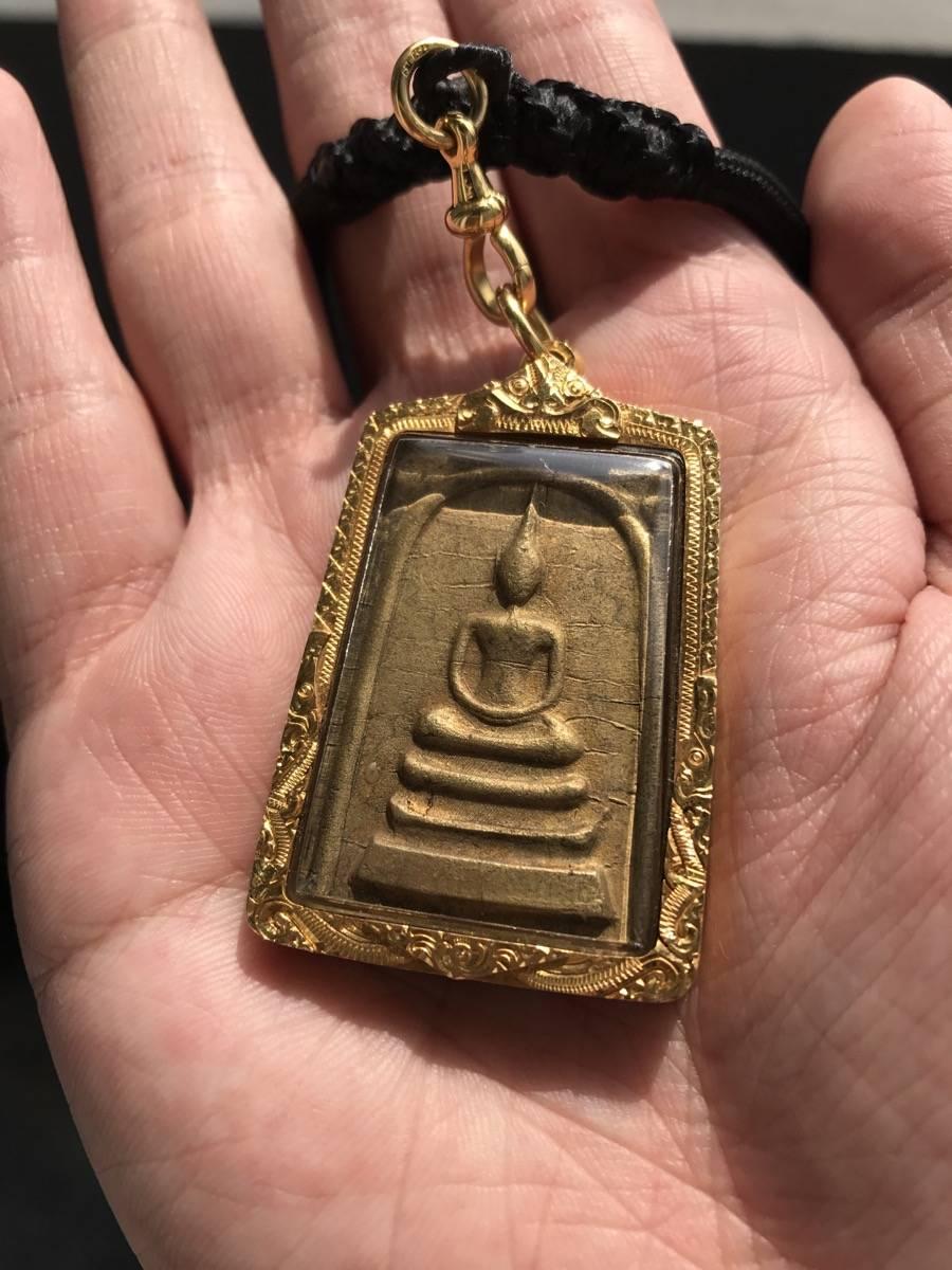 Luang Phor Phrom Somdej Nur Rakang 2516