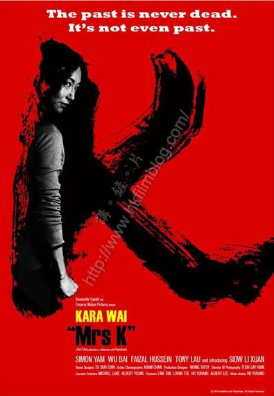MrsK poster 1.jpg
