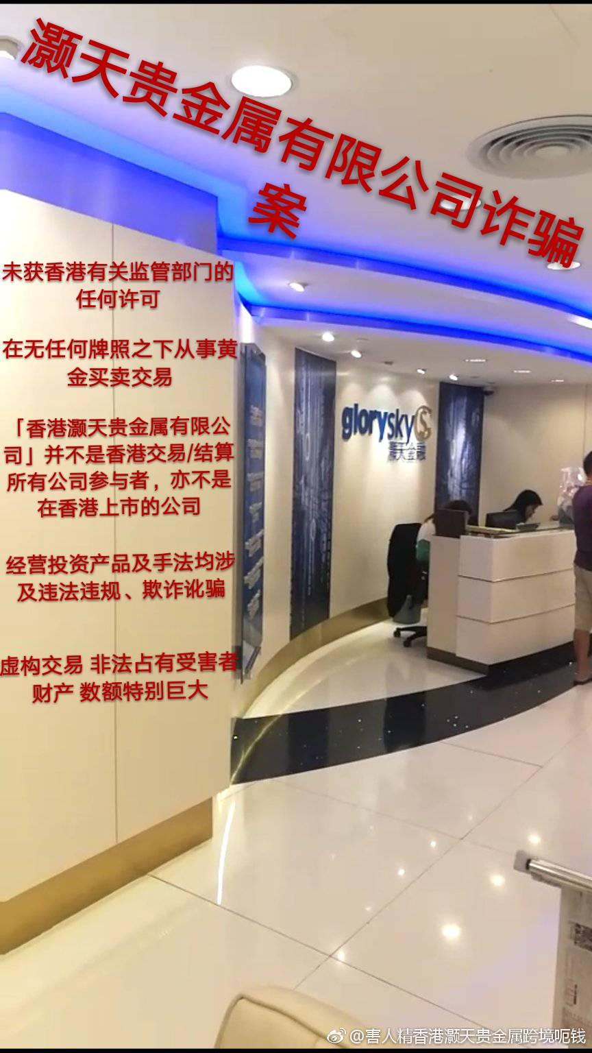 IMG_1777 office.JPG