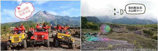 yogya-backpacker_Jeep_Lava_Tour_Merapi_2_副本1_副本.jpg