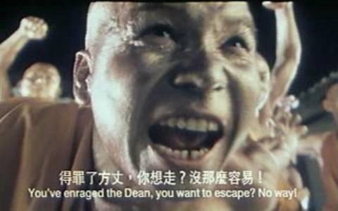 Enraged_the_Dean.jpg