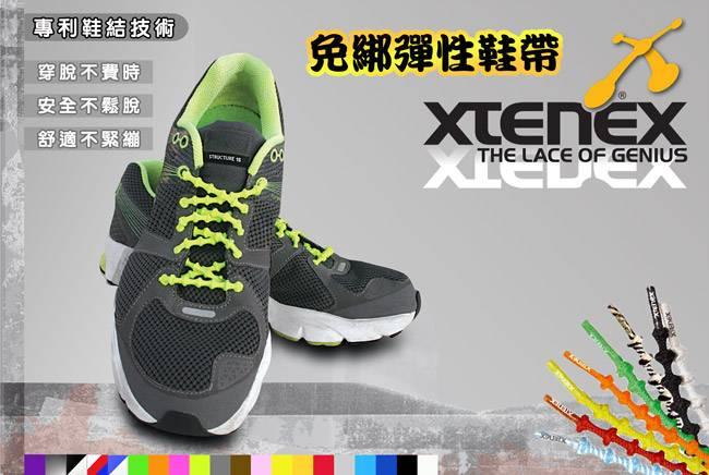 XT01.jpg