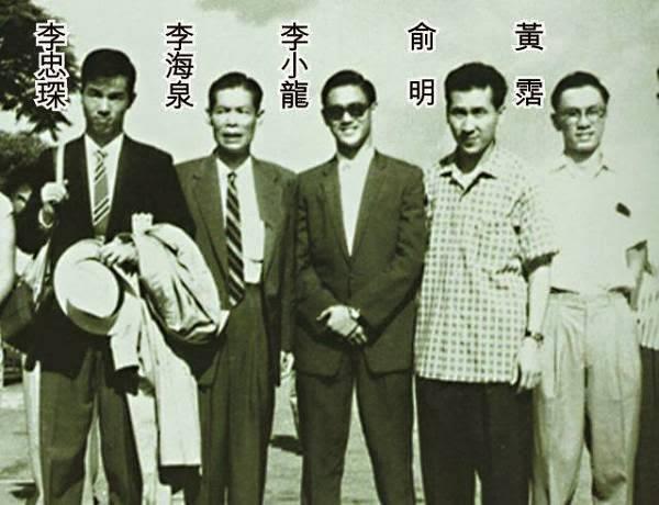 Bruce Lee Family.jpg