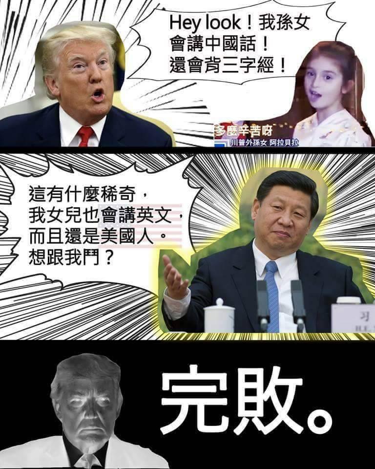 china xe win.jpg