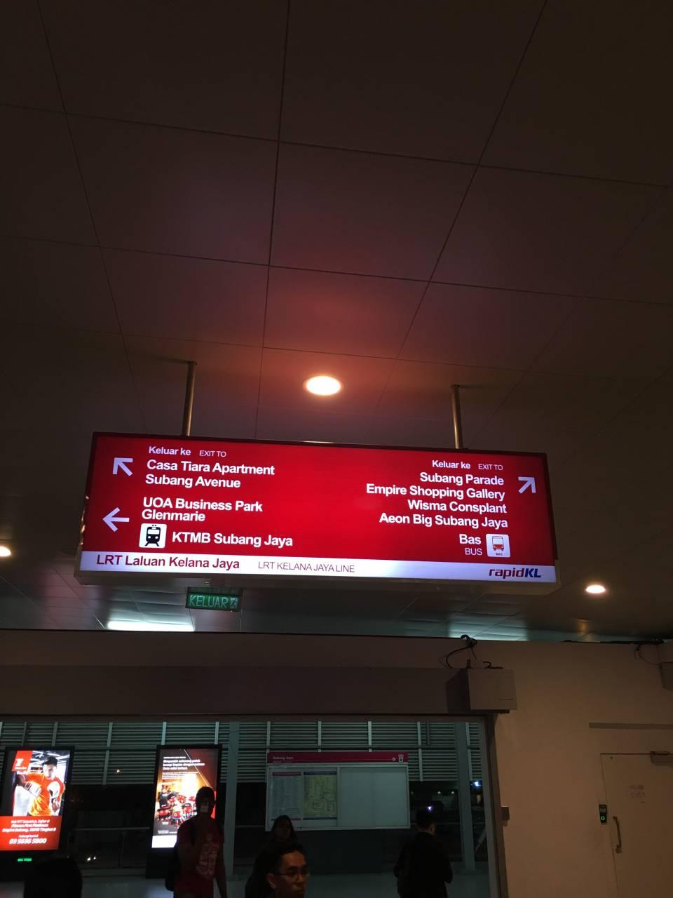 靠近 Putra LRT