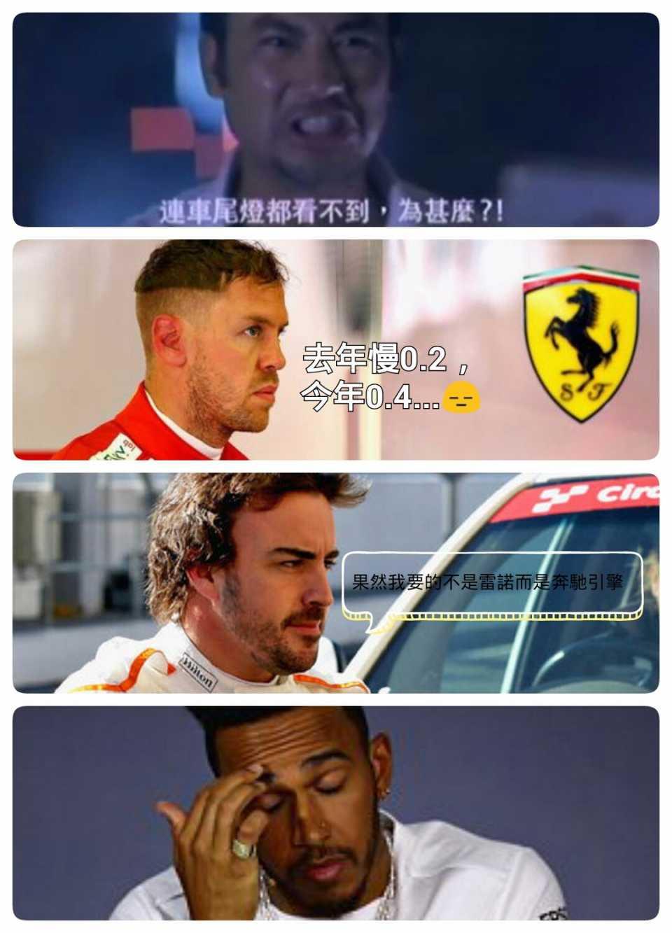 F1-news-Fernando-Alonso-935750_1521882317808.jpg