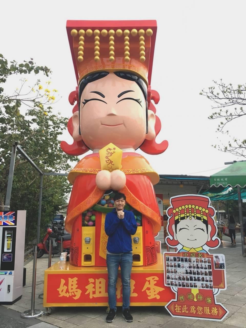 台南圣母庙