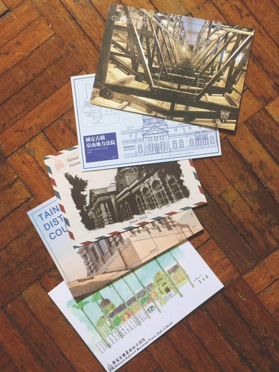 台南地方法院明信片