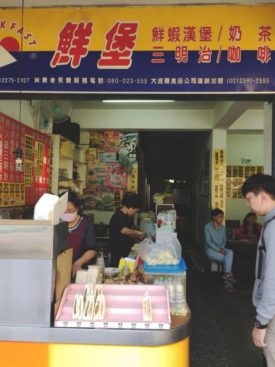 台北一般民众早餐店