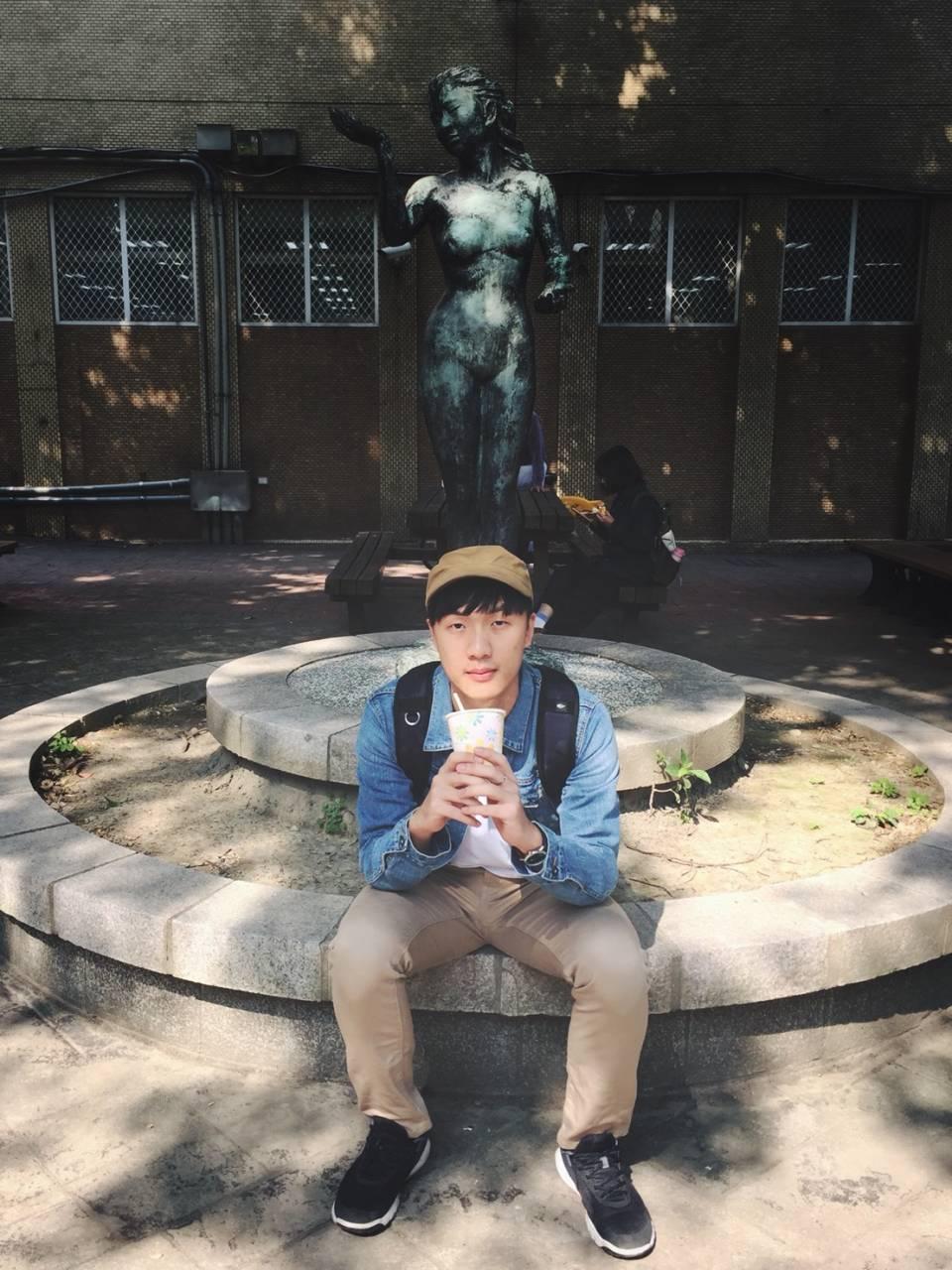 台湾国立艺术大学