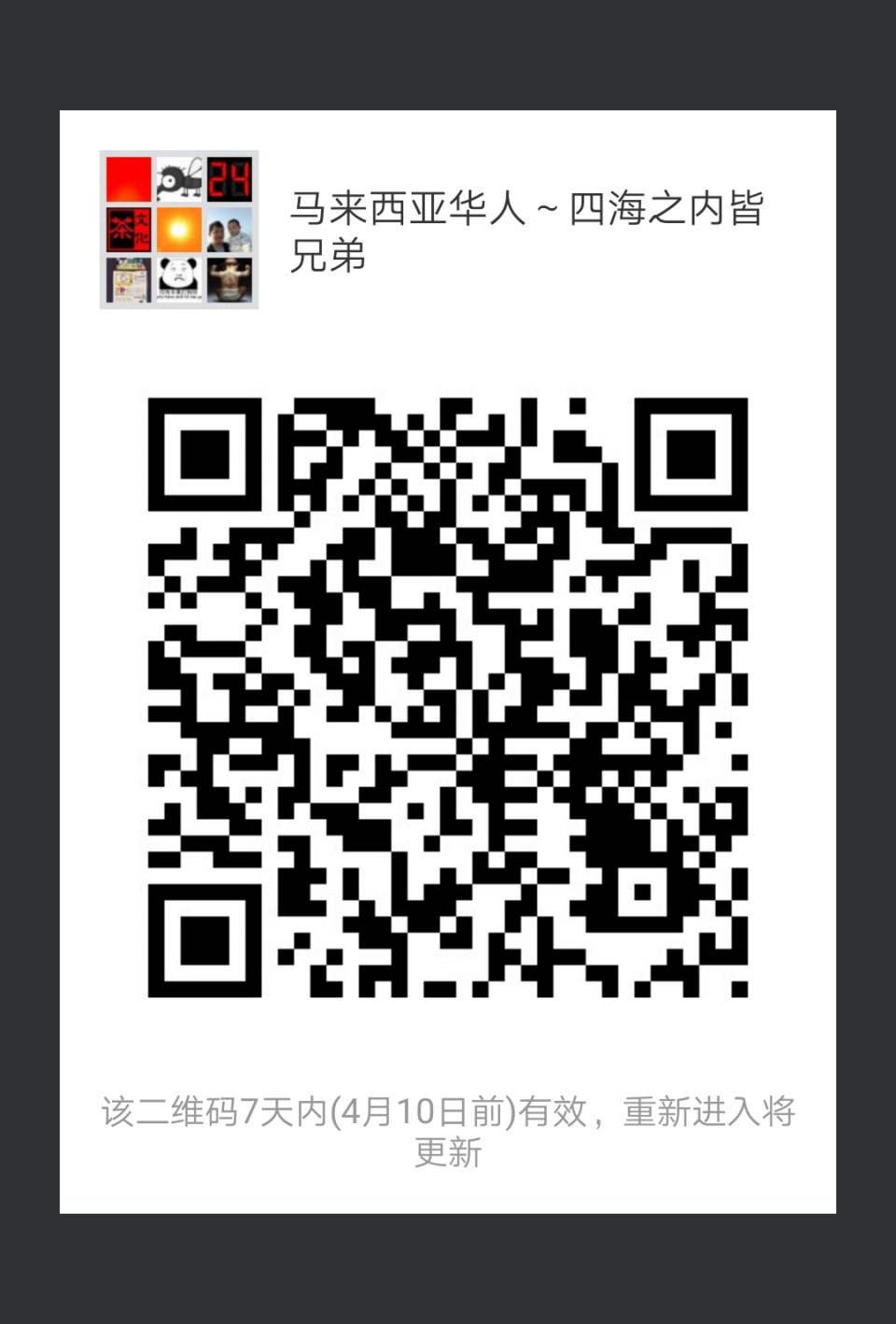 mmqrcode1522763734279_[B@cce2d6d.png
