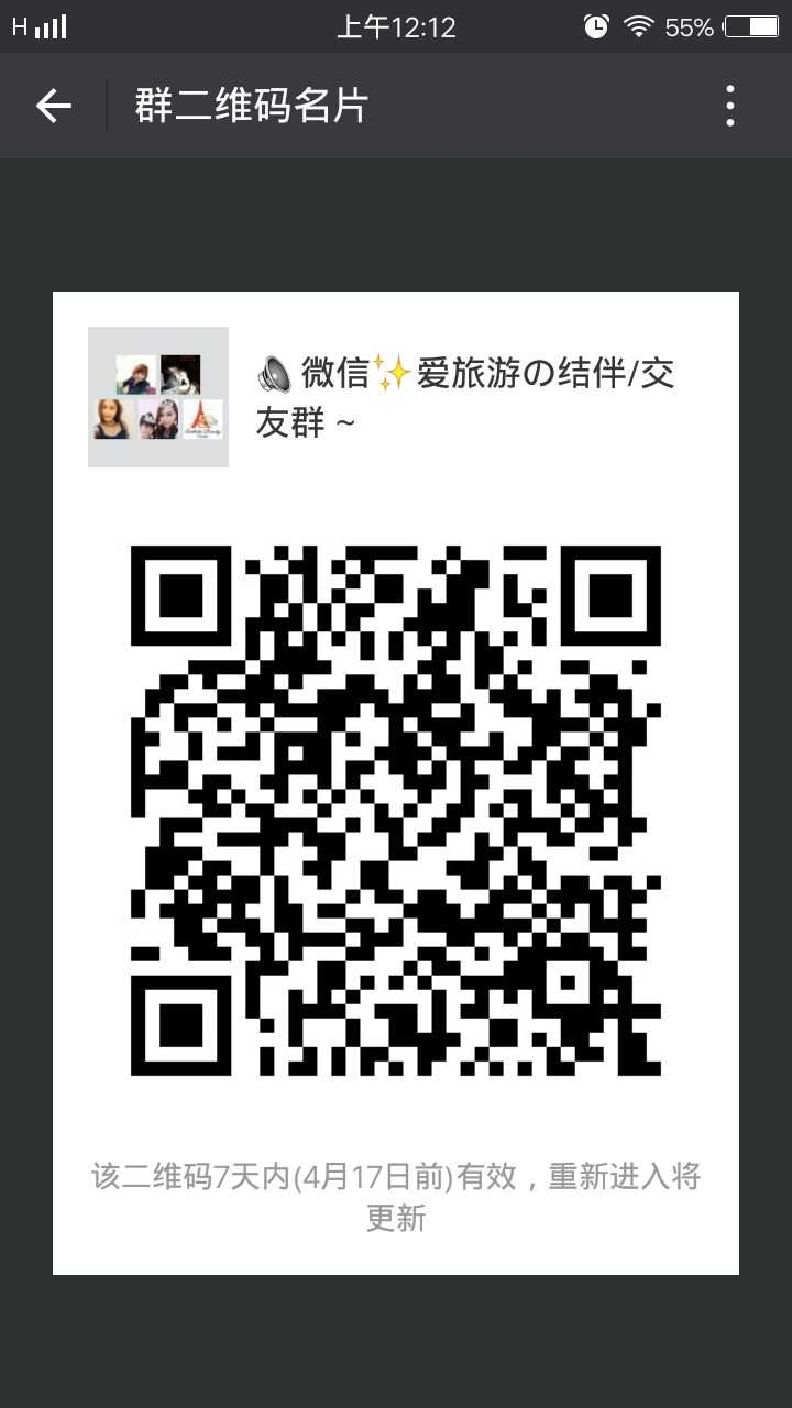 Screenshot_20180410_001255.jpg