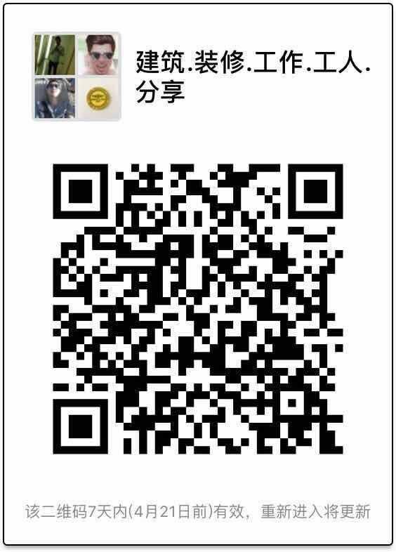 mmexport1523675062886.jpg