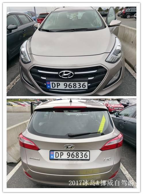 hertz car.jpg