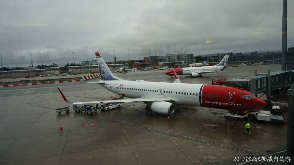 ICELAND & NORWAY_0149.JPG