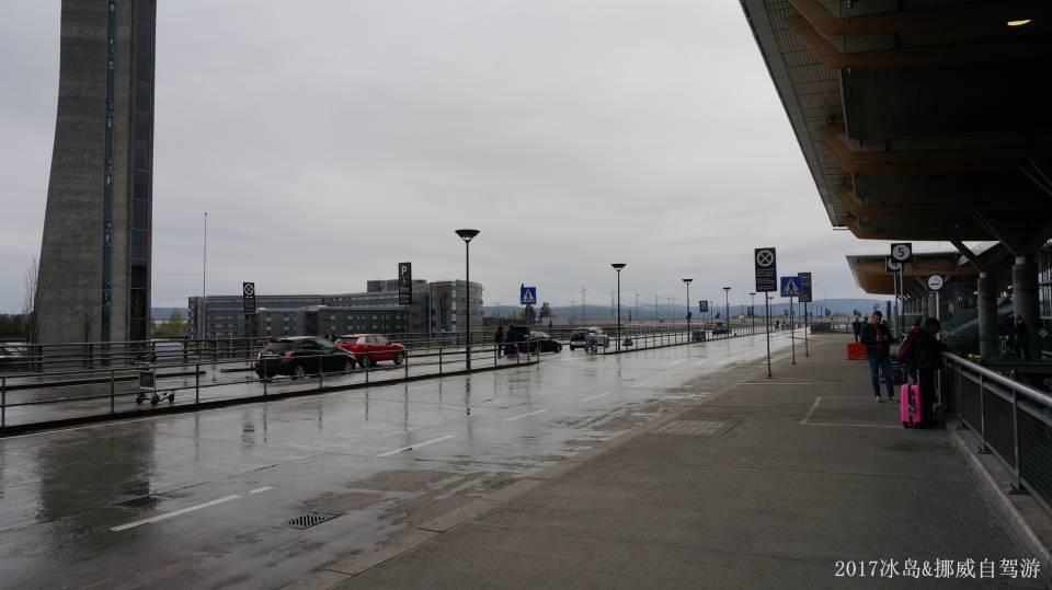 ICELAND & NORWAY_0221.JPG