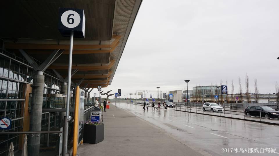 ICELAND & NORWAY_0225.JPG