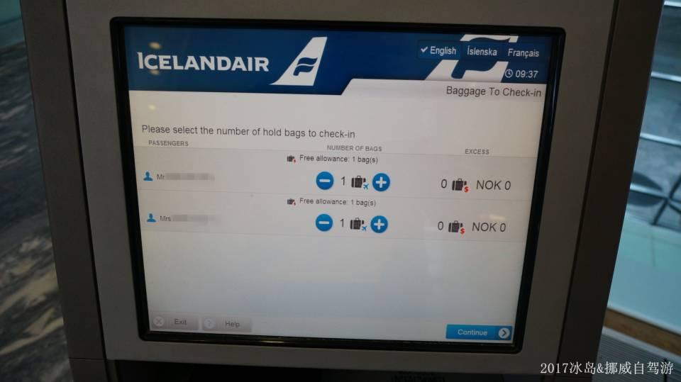 ICELAND & NORWAY_0250.JPG