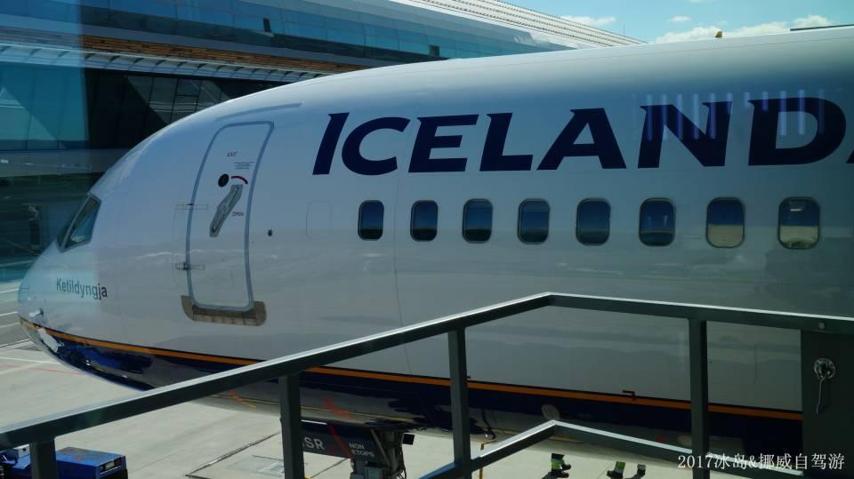 ICELAND & NORWAY_0317.JPG
