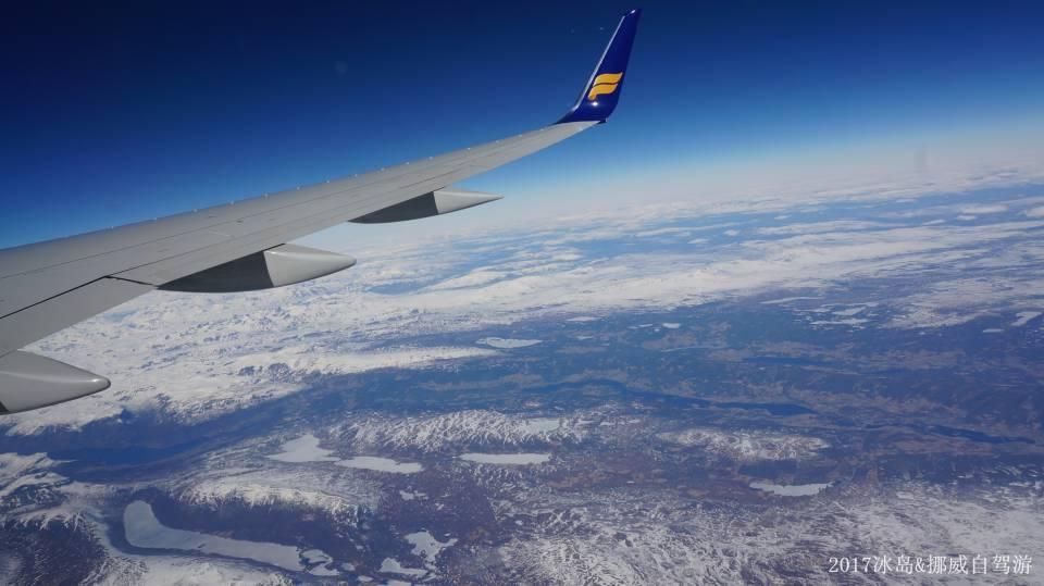 ICELAND & NORWAY_0355.JPG