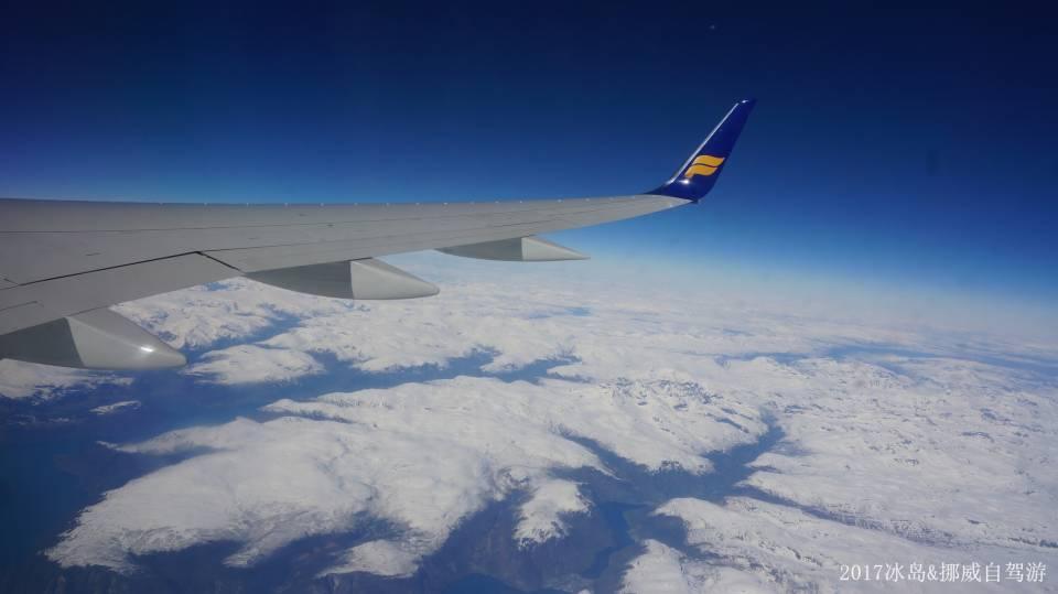 ICELAND & NORWAY_0363.JPG