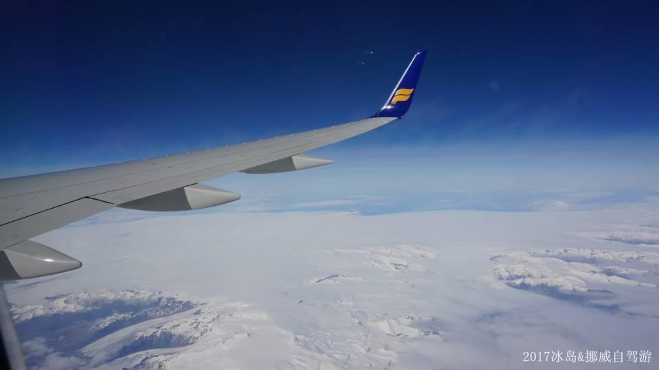 ICELAND & NORWAY_0394.JPG